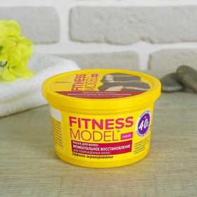 Маска для волос Fitness Model моментальное восстановление, 250 мл