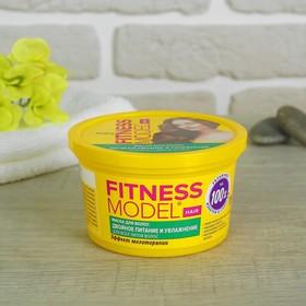 Маска для волос Fitness Model двойное питание и увлажнение, 250 мл