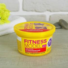 Скраб для тела Fitness Model антицеллюлитный, пряный, разогревающий, 250 мл Ош