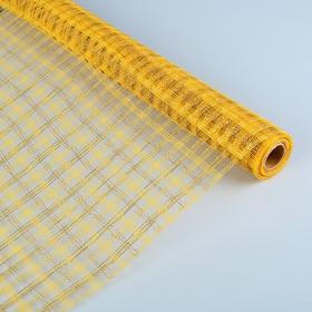 Сетка «Поло» натуральная металлизированная, BOZA, жёлтый, 0,53 x 4,57 м
