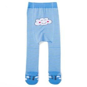 Колготки для мальчика КДМ1-3088, цвет голубой, рост 74-80 см