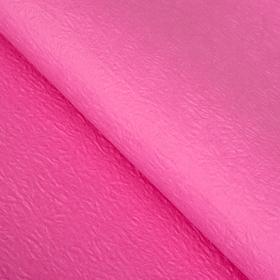 Бумага упаковочная рельефная, розовый, 64 х 64 см Ош