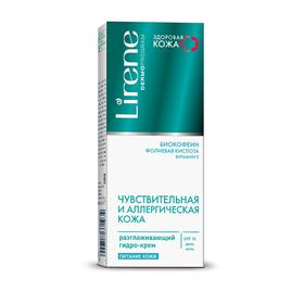 Гидро-крем для кожи вокруг глаз Lirene Здоровая Кожа «Разглаживающий», 15 мл