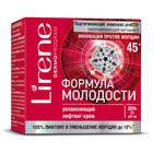 Увлажняющий крем-лифтинг для лица Lirene, день, возраст 45+, 50 мл