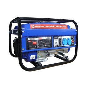 Генератор бензиновый 'ДИОЛД' ГБ-3000, однофазный, 4Т, 15 л, 210 см3, 7 л.с., 2.8/3.3 кВт Ош