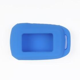 Чехол брелока силиконовый для Starline модель, A62, A92, A64, A94, цвет МИКС Ош