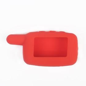 Чехол брелока силиконовый для Starline модель, A9, A8, A6, A4, 24V, цвет МИКС Ош