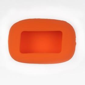 Чехол брелока силиконовый для Starline модель, B94, B92, B64, B62, цвет МИКС Ош