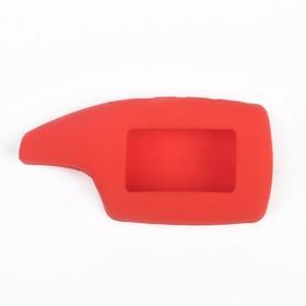 Чехол брелока силиконовый для Scher-Khan модель, LOGICAR A, В, цвет МИКС Ош