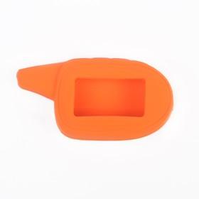 Чехол брелока силиконовый для Scher-Khan, MAGICAR 7, 8, 9,10, 11, цвет МИКС Ош