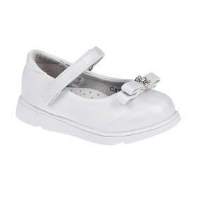 Туфли для девочек арт. С8322 (белый) (р. 21) Ош