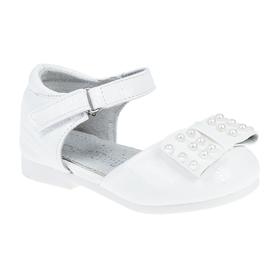 Туфли для девочек арт. С8345 (белый) (р. 21) Ош