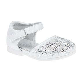 Туфли для девочек арт. С8347 (белый) (р. 22) Ош