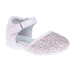 Туфли для девочек арт. С8348 (розовый) (р. 22) Ош