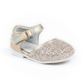 Туфли для девочек арт. С8350 (золотой) (р. 21) Ош