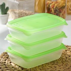 Набор контейнеров Darel plastic «Трио», 3 шт, 700 мл, цвет МИКС
