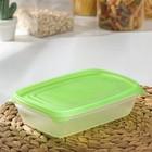Набор контейнеров «Трио», 3 шт, 700 мл, цвет МИКС - Фото 2