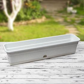 Ящик балконный, 80 см, цвет мрамор