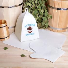 Набор для бани 'Лучший банщик' шапка, коврик, рукавица Ош