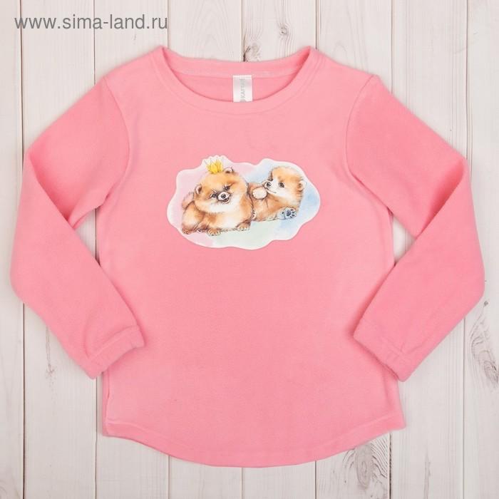 """Джемпер для девочки KAFTAN """"Шпицы"""", розовый, рост 98-104 см (30), 3-4 года"""
