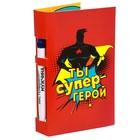 """Ручка на открытке с бумажным блоком """"Ты супергерой"""", 20 листов"""