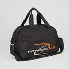 Сумка спортивная, отдел на молнии, наружный карман, цвет чёрный - Фото 1