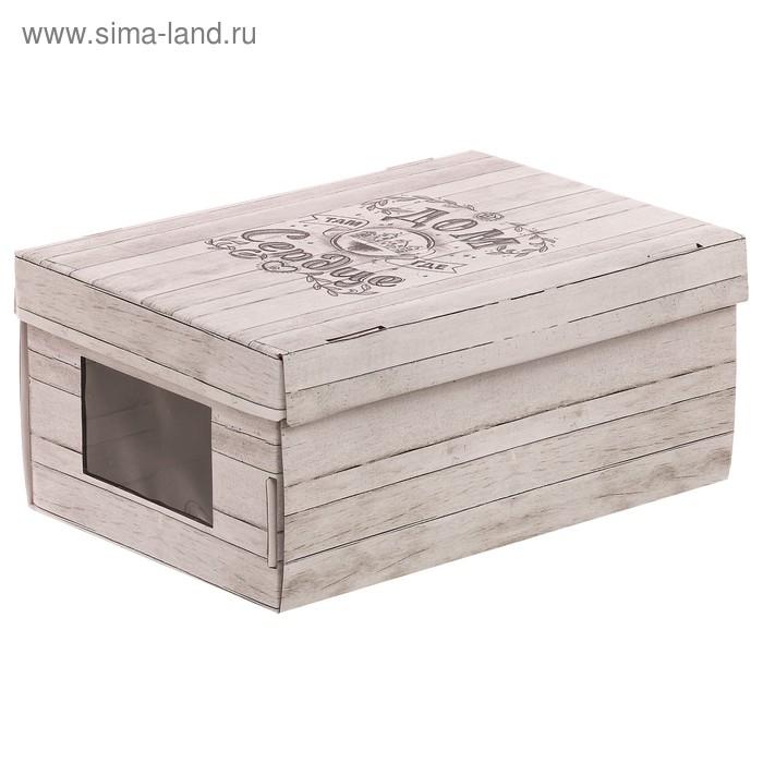 Складная коробка с PVC окошком «Милый дом», 34 × 23 × 15 см