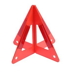 Знак аварийной остановки 26 см, пирамида Ош