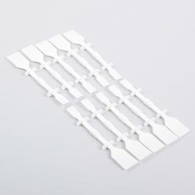 Набор мастихинов для художника, 10 штук, пластиковые, белые, двусторонние Ош