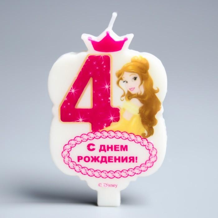 Свеча в торт Дисней 4 С Днем Рождения, Принцессы  Белль