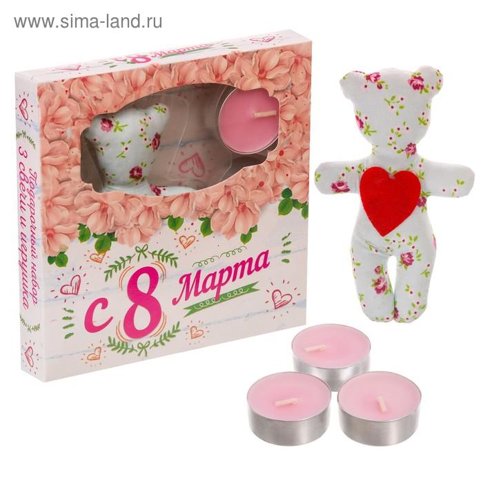 """Набор игрушка и 3 свечи """"С 8 марта"""""""