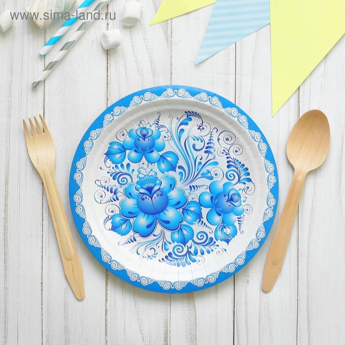 Тарелка бумажная «Бело-голубые узоры», 18 см