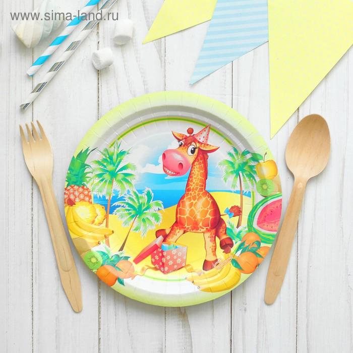 Тарелка бумажная «Жираф», 18 см