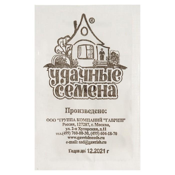 """Семена Тыква """"Россиянка"""", б/п, 1,5 г"""