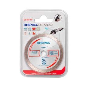 Диск алмазный Dremel 2615S540JA, для пилы Dremel DSM20, диам. 77х11,1 мм, по мрамору