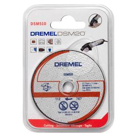 Диск отрезной по металлу Dremel 2615S510JA, для пилы DSM20, 77х11,1 мм, 80 м/с, 20000 об/мин   32904