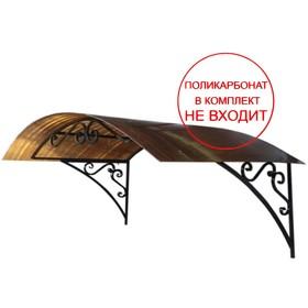 Козырек № 1 с элементами ковки 170 х 80 х 100 см ( без поликарбоната) Ош