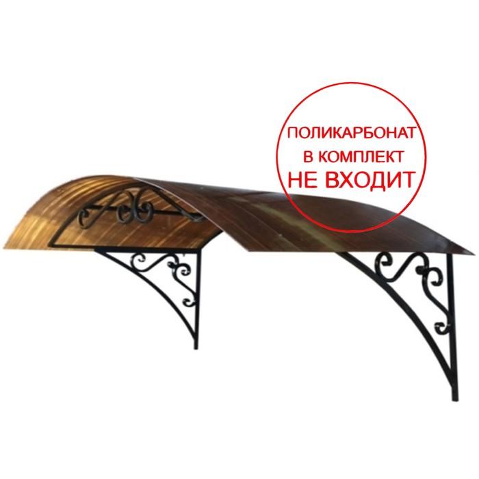 Козырек  1 с элементами ковки 170 х 80 х 100 см  без поликарбоната