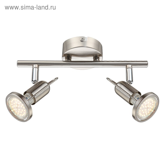 Спот RAIL 2x3Вт GU10 LED матовый никель 25x13см