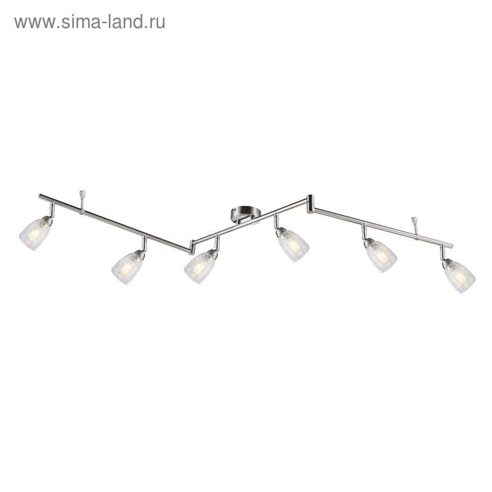 Спот CRASH 6x3Вт G9 LED матовый никель 145x14см