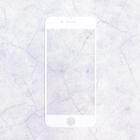 Защитное стекло Mobius для Apple iPhone 6/6S 3D Full Cover, белое