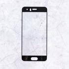 Защитное стекло Mobius для Huawei Honor 9 3D Full Cover, черное