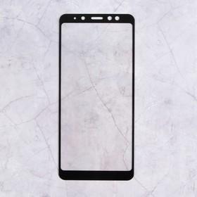 Защитное стекло Mobius для Samsung A8 Plus 2018 3D Full Cover, черное