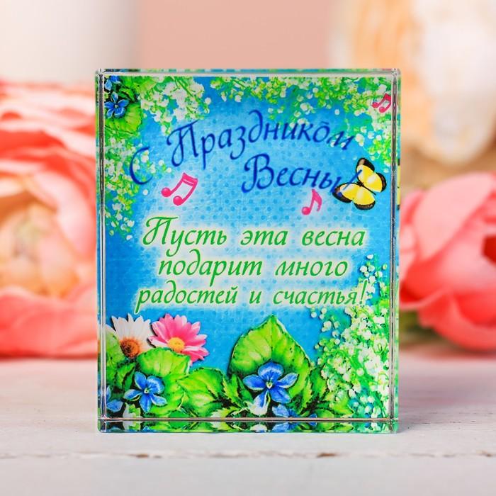 Открытка объёмная «С Праздником Весны»