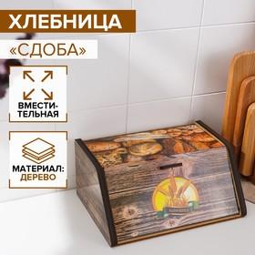 Хлебница деревянная «Сдоба», 20,5×28,5×13 см