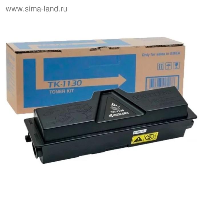 Тонер Картридж Kyocera TK-1130 черный для Kyocera FS-1030MFP/1130MFP (3000стр.)