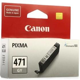 Картридж струйный Canon CLI-471GY 0404C001 серый для Canon Pixma MG5740/MG6840/MG7740