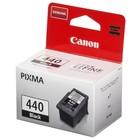 Картридж струйный Canon PG-440 5219B001 черный для Canon MG2140/3140