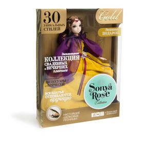 Кукла Sonya Rose «Золотая коллекция», платье «Эльза»