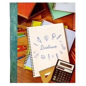 Дневник универсальный 1-11 класс 'Тетрадь', мягкая обложка Ош